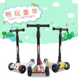 格灵童涂鸦儿童折叠滑板车3-6-12岁四轮闪光一键折叠加大版可