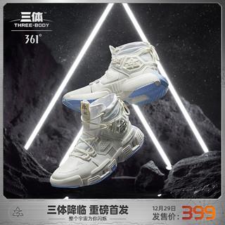 361° 361度 三体联名 572041119 男士篮球鞋