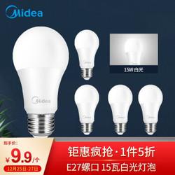 美的(Midea)LED灯泡节能灯泡 E27大螺口家用商用大功率光源 15瓦日光色白光球泡 5只装