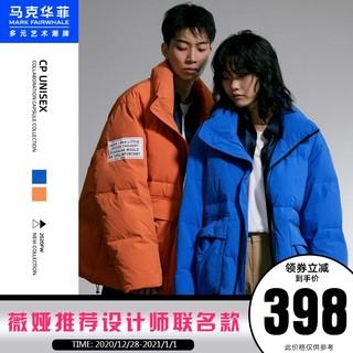 马克华菲 X GAO Weiqian设计师联名短款羽绒服