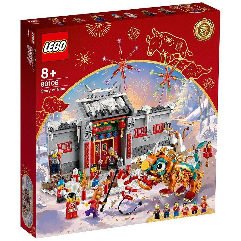 LEGO 乐高 新春系列 80106 年的故事