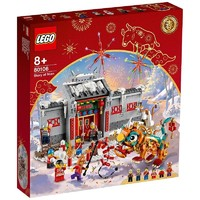 LEGO 乐高 中国节日系列 80106 年的故事