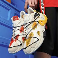 ANTA 安踏  912028850 男款休闲运动鞋
