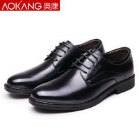 AOKANG 奥康 185219012 男士正装皮鞋