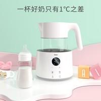 Haier 海尔 婴儿暖奶器电热水壶