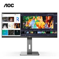 移动端:AOC U34P2/BS 34英寸 IPS带鱼屏显示器(3440×1440、75Hz)