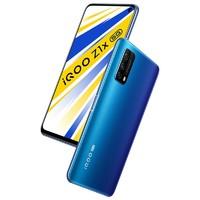 百亿补贴:vivo iQOO Z1x 智能手机 海蔚蓝 6GB+128GB