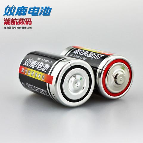 双鹿 L4 1号电池 2粒装