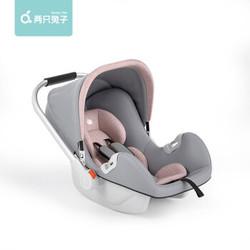 两只兔子 Two Rabbits 婴儿提篮式儿童安全座椅汽车用便携式车载新生儿宝宝智能提醒3DU型 粉色 G101