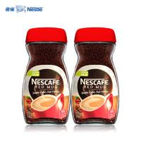 聚划算百亿补贴:Nestlé 雀巢 速溶原味无糖黑咖啡粉 100g*2瓶