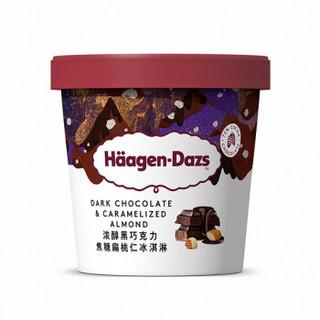限地区 : 哈根达斯 浓醇黑巧克力焦糖扁桃仁 冰淇淋 100ml *6件