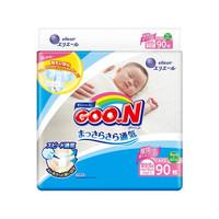 PLUS会员:GOO.N 大王 维E 婴儿纸尿裤 NB90片