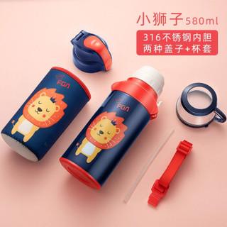 有券的上 : Fuguang 富光 儿童保温杯  580ml