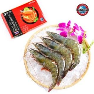 京东生鲜 泰国白虾/女王虾 1.8kg 32-40只