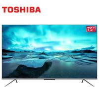 TOSHIBA 东芝 75M540F 4K 液晶电视 75英寸
