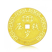 CHOW TAI FOOK 周大福 F217471 壓歲錢足金幣 2g
