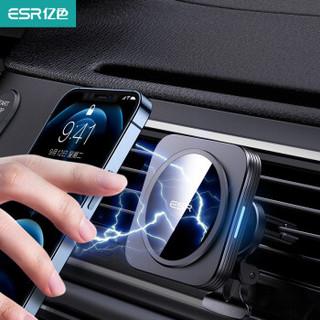 亿色(ESR)车载手机支架磁吸充电7.5W快充出风口导航支架无线直充车载充电器iphone12新款专用 *2件