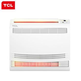 TCL中央空调一拖一采暖机煤改电产品 低温制热家用变频壁挂式空调