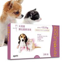 京东PLUS会员:大宠爱 犬猫通用体内外驱虫滴剂 2.5kg 3支/盒