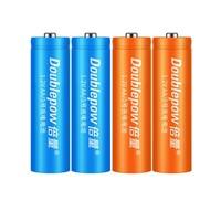 Beiliang 倍量 5号充电电池 4节