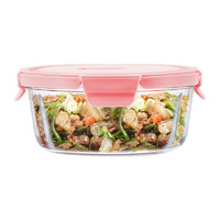 佐昌 玻璃饭盒 410ml+小麦秸秆叉勺