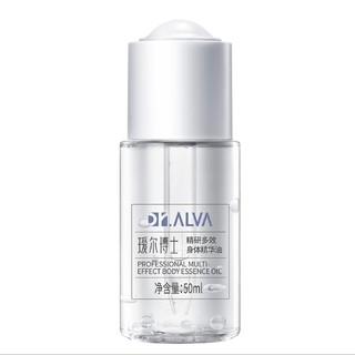Dr.Alva 瑷尔博士 多效身体精华油 50ml(赠面膜1片)