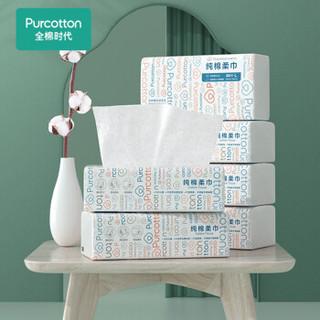 京东PLUS会员 : Purcotton 全棉时代 一次性纯棉洗脸巾 加厚款 80片*6包 *2件