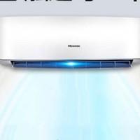Hisense 海信 KFR-50GW/A8D890N-A2 2匹 壁挂式空调