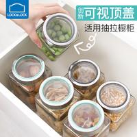 乐扣乐扣密封罐玻璃厨房储物罐杂粮收纳罐方形食品级防潮透明盖子