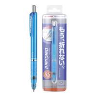 京东PLUS会员:ZEBRA 斑马牌 MA85 防断芯自动铅笔 0.5mm 天蓝色杆 *3件