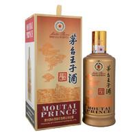 京东PLUS会员:MOUTAI 茅台 王子系列 酱香经典 53%vol 酱香型白酒 1500ml *2件