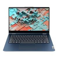 ThinkPad 思考本 ThinkBook 14s Yoga 酷睿版 14英寸笔记本电脑(i7-1165G7、16GB、512GB SSD)