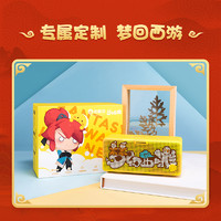 TMALL GENIE 天猫精灵 方糖2 智能音箱 梦幻西游定制款