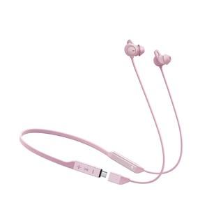 HUAWEI 华为 FreeLace Pro 入耳式颈挂式蓝牙降噪耳机 樱语粉