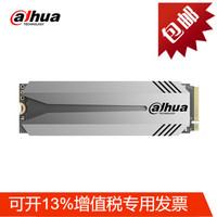 大华(dahua)SSD固态硬盘M.2接口(NVMe协议) C900PRO系列 台式机笔记本固态硬盘 C900 PRO+质保10年高速缓存+1T