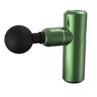 KASADA 卡萨达 迷你筋膜枪 KA-E300 宝石绿