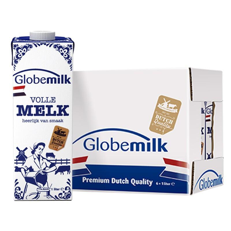 Globemilk 荷高 全脂纯牛奶 原味 1L*6盒