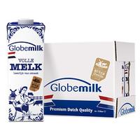 荷兰原装进口 荷高Globemilk 3.6优乳蛋白全脂纯牛奶1L*6 整箱装