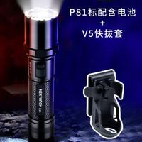 纳丽德NEXTORCH P81强光手电筒勤务多功能高亮2600流明远射户外便携21700战术手电 P81标配+V5快拔套