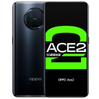 OPPO Ace 2 5G智能手机 8GB+256GB 月岩灰