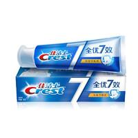 佳洁士(Crest) 全优7效 强健牙釉质 牙膏 120克(新老包装 随机发货)7效合1 全面健康防护 *5件