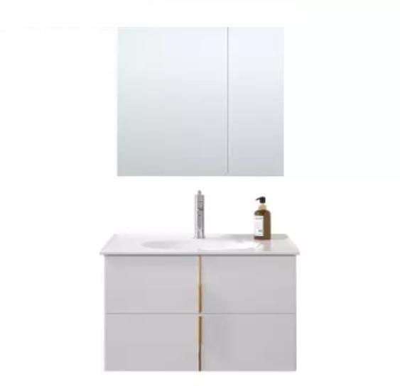 京东PLUS会员 : JOMOO 九牧 A2257 轻奢浴室柜 智能款 白色 80cm