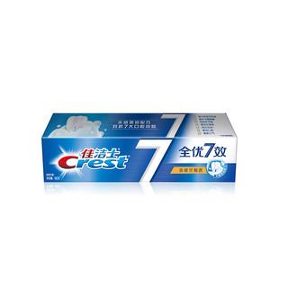 Crest 佳洁士 全优7效牙膏