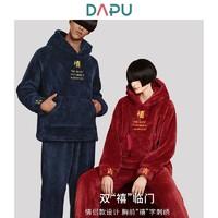 DAPU 大朴 情侣保暖中国风连帽睡衣套装