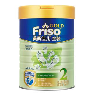 Friso 美素佳儿 婴儿配方奶粉 2段 900g