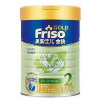 Friso 美素佳儿 婴儿配方奶粉 2段 900g *4件