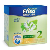 Friso 美素佳儿 金装系列 较大婴儿奶粉 国行版 2段 1200g *5件
