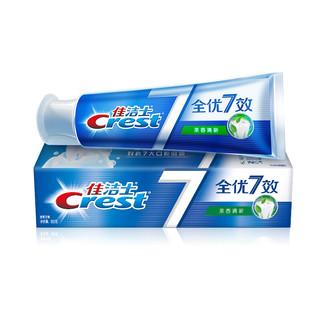 Crest 佳洁士 全优7效茶香清新牙膏 180g