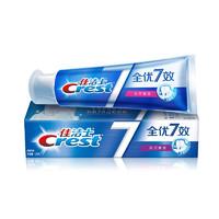 Crest 佳洁士 全优7效 抗牙菌斑牙膏 120g *13件