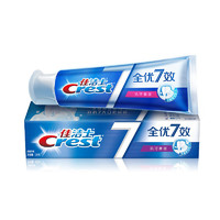 Crest 佳洁士 全优7效抗牙菌斑牙膏 180g *9件
